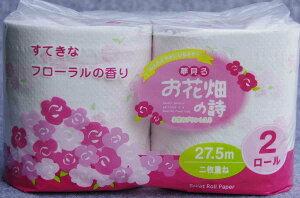●送料無料 泉製紙 お花畑の詩 トイレットペーパー ダブル 27.5m 2ロール×48パック まとめ買い 07306