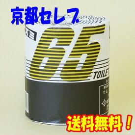 【マラソン期間 エントリーで ポイント5倍】●送料無料 泉製紙 イズミ65 トイレットペーパー シングル 芯あり 60ロール 61052