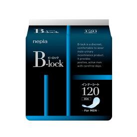 ○お取り寄せ商品 送料無料 ネピア B-lockインナーシート120 16枚×18個入り 尿漏れ 軽失禁 10957