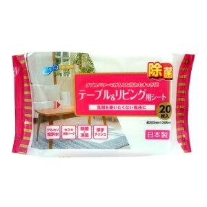 ●送料無料 昭和紙工 セスキ炭酸ソーダ+電解水テーブル&リビング用ウエットシート 20枚×30個入 11116