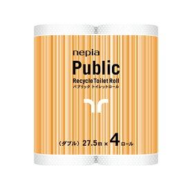 【法人・企業様限定販売】●代引き不可 送料無料 ネピア パブリックGS4ロール ダブル 27.5m 4ロール×24パック×10ケース 業務用品 73591