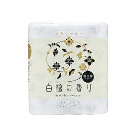 送料無料 四国特紙 白檀の香り トイレットペーパー 4ロールダブル30m×12パック まとめ買い 00204