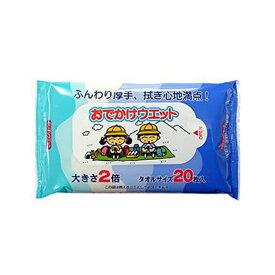●送料無料 昭和紙工 おでかけウエット20枚×30個入 ノンアルコール 40250