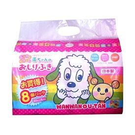 ●送料無料 昭和紙工 いないいないばぁっ!赤ちゃんのおしりふき80枚 8個パック×4個入 11097