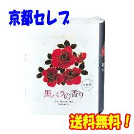 送料無料 四国特紙 黒バラの香り トイレットペーパー 4ロールダブル30m×12パック まとめ買い 00222