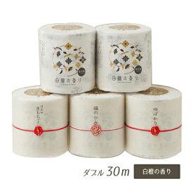 ●代引き不可 送料無料 四国特紙 白檀の香り トイレットペーパー 1ロールダブル30m 6ロール入 1Rのみ水引きのし紙仕様 00656