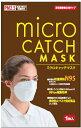 每N95 1枚花粉支持1枚*50袋捕捉口罩免运费微小PM2.5是100日元(税抜)03128