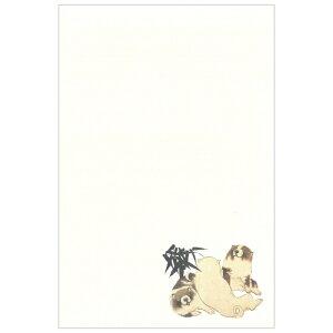 【DM便可】 絵はがき 長澤蘆雪〈花鳥蟲獣図巻(部分)〉