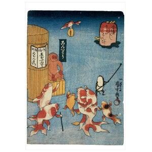 【DM便可】 絵はがき〈金魚づくし・さらいとんび〉 歌川国芳筆 TB-036