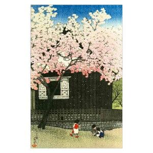 【DM便可】 コロタイプ絵はがき〈季趣五題 はるうらら 春のあたご山〉川瀬巴水 BC-056