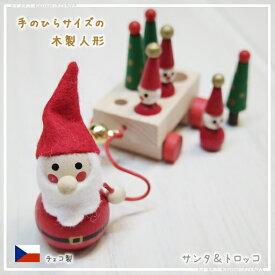 マークス【MARKS】クリスマスアイテム手のひらサイズの木製人形テーブルの上やデスクの上に飾れば和みます
