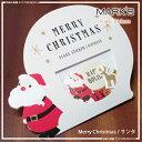 MARK'S【マークス】クリスマス・フレークステッカーセットFLAKE STICKER・45ピース入〈15デザインx3枚〉3個パック・ア…