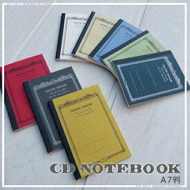 APICA【アピカ】CD NOTE BOOK : Basic【CDノート】A7判 36枚 6ミリ横罫 13行〈引流し罫〉