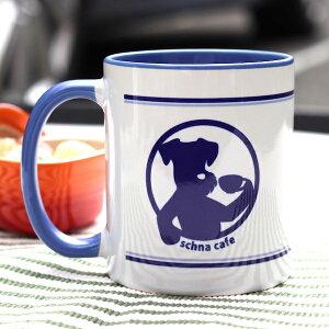 ikemotto x kyotobunguya髭犬珈琲店〈オリジナルデザイン〉マグカップschnaCafe・シュナウザー・schnauzer・髭犬・喫茶店