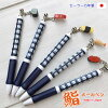 "With a ball-point pen SAILOR sushi ""sushi"" SUSHI miniature sushi charm"