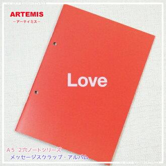 ARTEMIS A5笔记本2洞孔系列留言碎片影集、Love