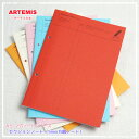 ARTEMIS【アーティミス】A5ノート 2穴シリーズセクション(方眼)ノート