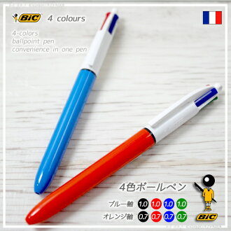 2540091eb0 Kyotobunguya: BIC 4 color ballpoint pen (fine print and bold) 1 use 4 colors  of black, red, blue, green | Rakuten Global Market