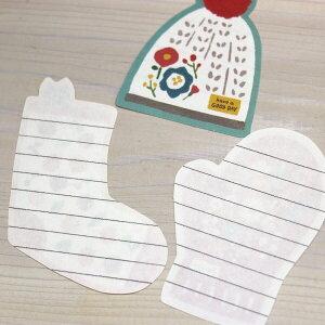 古川紙工美濃和紙を使った和み文具・冬限定ほっこりミニレターセット・冬じたく
