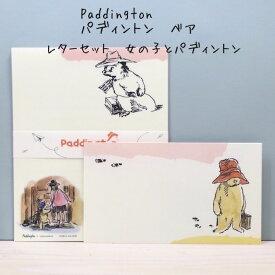 ダッフルコートと帽子がトレードマーク世界中で愛され続けているPaddington・パディントン ベア美濃和紙レターセット 女の子とパディントン