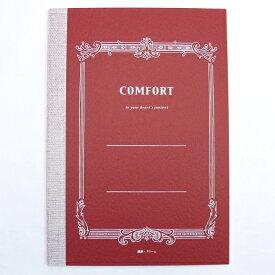 ツバメノートCOMFORTノート(クリーム紙)A5判 32枚 横罫 7.5ミリ