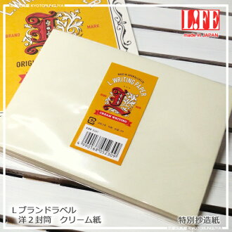 Special brand label 2 L LIFE envelope production paper using cream and garnish with
