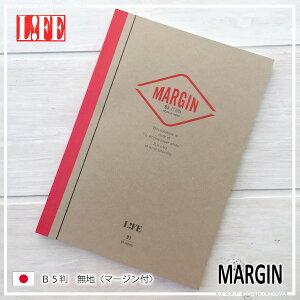 LIFE【ライフ】日付・表題がメモできるMARGINマージン罫入りノートB5サイズ・無地
