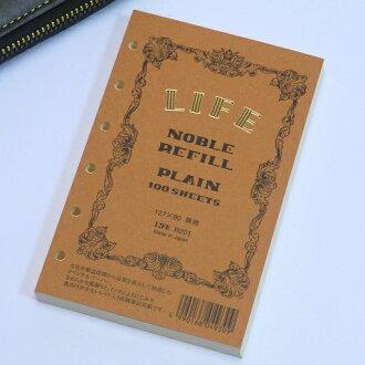 生命的崇高系统日记笔芯迷你 6 孔尺寸 (白色)