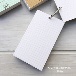 LIFE【ライフ】イコールシリーズ5x3方眼単語カード