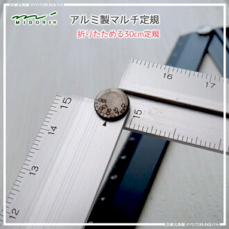 MIDORI and the degree measure two folding multi ruler aluminium ruler 30 cm
