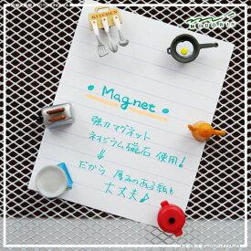 MIDORI【ミドリ】デザインフィル協力な磁石が付いたかわいい立体ミニマグネットキッチン