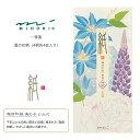 MIDORI【ミドリ】四季を楽しむ「紙」シリーズ・夏一筆箋・夏の花柄・16枚入り
