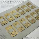 Midori-brass-clip1