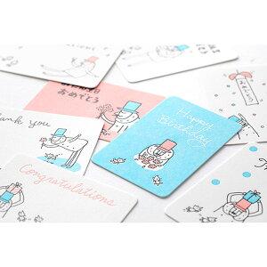 MIDORI【ミドリ】オジサン 25周年記念限定アイテム活版印刷のミニカードセット名刺サイズのカードが8柄と封筒がセットになっています