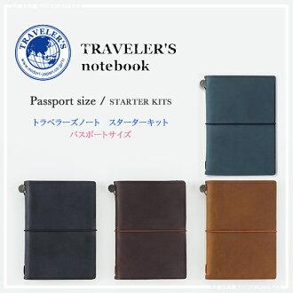 MIDORI TRAVELER's notebook トラベラーズノートパス port size cover body