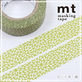 mt カモ井加工紙masking tape マスキングテープむじな菊・鶸(ひわ)