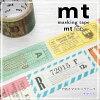 Mt masking tape masking tape mt fab hole perforated tape ticket