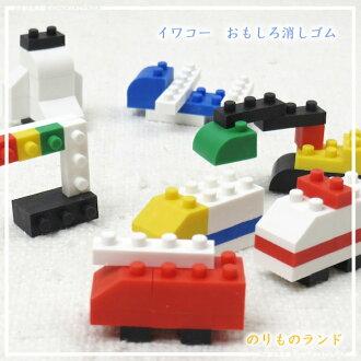 滑稽的日本艺术橡皮擦意维高.橡皮擦车辆土地