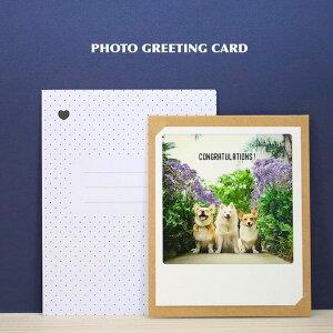 フォトジェニックな写真がキュートなグリーティングカードにPHOTO GREETING  CARD(フォトグリーティングカード)three dogs/CONGRATULATIONS!