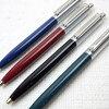 希弗定点球笔经典设计敲式圆珠笔