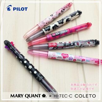 键入 COLETO 飞行员 HI-TEC-C 单位玛丽奎恩特 (mariikuwannto) 4 色