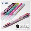 PILOT【パイロット】HI-TEC-C COLETO【コレト】本体MARY QUANT(マリークヮント)4色タイプ