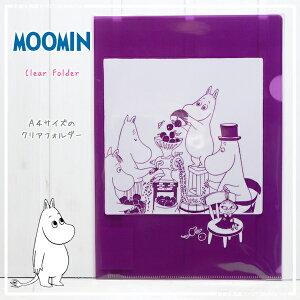 MOOMIN【ムーミン】手作りジャムを入れる瓶をイメージA4ファイル・ブルーベリー