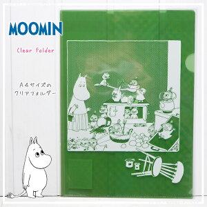 MOOMIN【ムーミン】手作りジャムを入れる瓶をイメージA4ファイル・キウィ