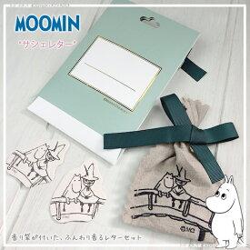 サシェレター・グリーンMOOMIN〈ムーミン〉シリーズふんわり香るメッセージカードセット