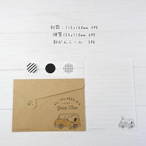 PEANUTS【スヌーピー】・クラフト封筒のレターセットINSERTLETTER【インサートレター】・ビークル/ワゴン
