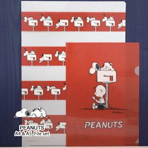 PEANUTS【ピーナッツ・スヌーピー】コミック生誕70周年/1960~70年代の当時に販売していたカードの機構やアートを使用A4サイズ・A5サイズ各1枚入りクリアフォルダー・郵便ボックス