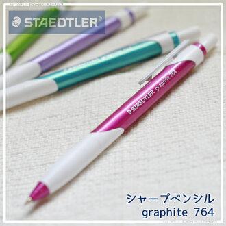 十几铅笔 0.5 毫米石墨 764 橡皮那样带有扩展名