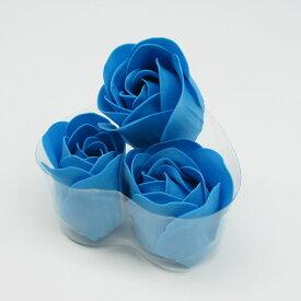 フラワーソープ3個入り【ハートケース】【カラー:ブルー】ギフトケース入り【ソープフラワー】