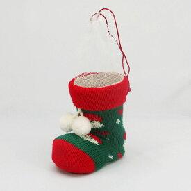 ニットブーツ 【カラー:赤/緑】【クリスマスブーツ】ニットでくるんだかわいいクリスマスブーツ。ネット付きなので、お菓子や小物を入れてプレゼントに!!※容器のみの販売です。